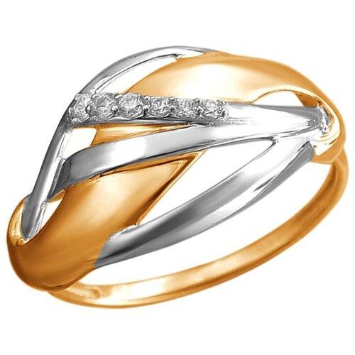 Эстет Кольцо с 6 фианитами из красного золота 01К1113057Р, размер 16