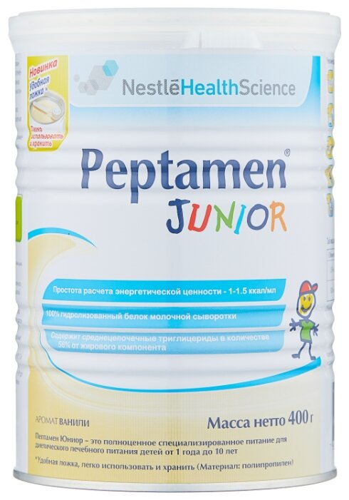Смесь Peptamen (Nestle) Junior (c 1 года до 10 лет) 400 г