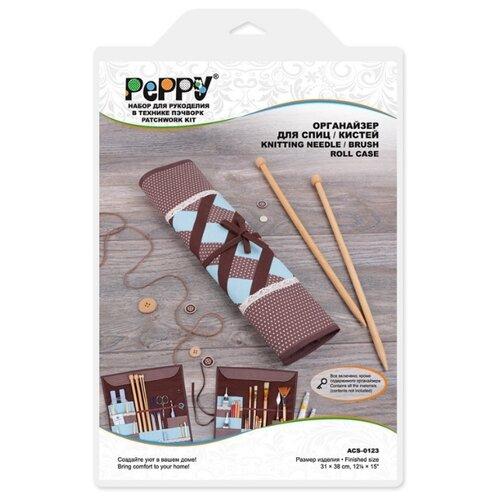 Набор для шитья Peppy Органайзер для спиц, кистей (ACS-0123) недорого
