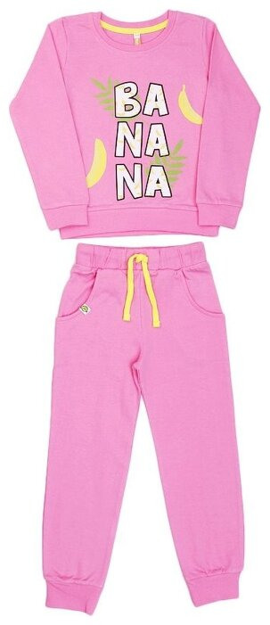Спортивный костюм MisterBanana размер 98-104, розовый