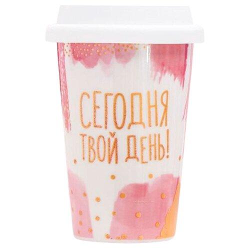 Тамблер Дорого внимание Сегодня твой день!, 0.3 л розовый