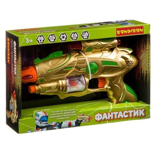 Купить Пистолет Bondibon Фантастик ВВ4098, Игрушечное оружие и бластеры
