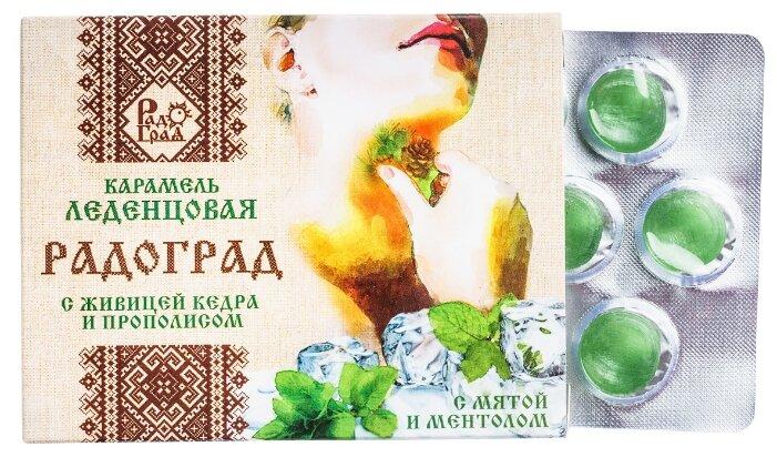Леденцы живичные Радоград с прополисом мята и ментол на сахаре 32 г