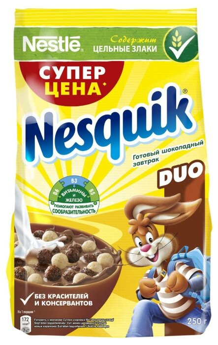 Завтрак готовый Nestle Nesquik Duo шоколадные шарики, 250г