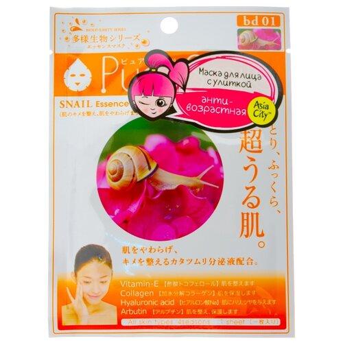Sun Smile тканевая маска Pure Smile Venom Snail с муцином улитки, 23 мл sun smile тканевая маска pure smile green tea essence с экстрактом зеленого чая 23 мл