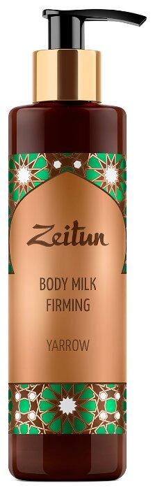 Zeitun молочко для тела с лифтинг-эффектом Тысячелистник