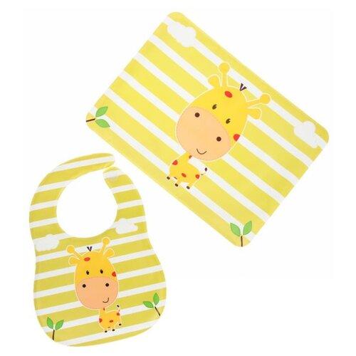 Фото - Крошка Я Набор для кормления, 2 предмета: нагрудник непромокаемый, коврик для кормления, 2 шт., расцветка: жираф/желтый веденеева татьяна вениаминовна я жираф