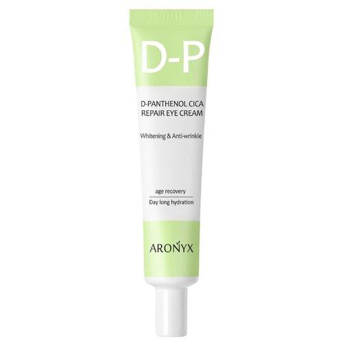 Купить Крем Aronyx D-Panthenol CICA Repair восстанавливающий для кожи вокруг глаз 40 мл