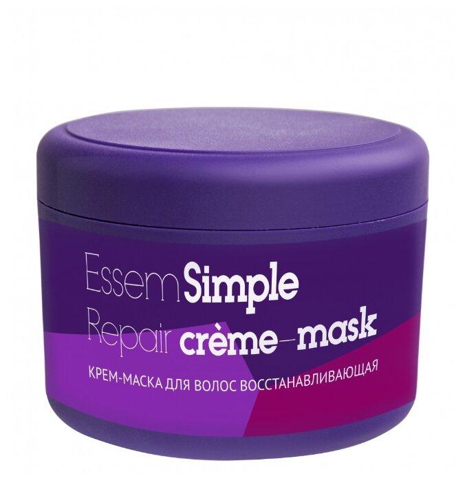 Essem Simple Восстанавливающая Крем-маска для волос