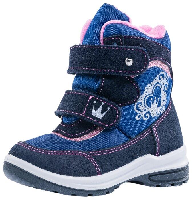 Ботинки КОТОФЕЙ размер 23, 41 синий