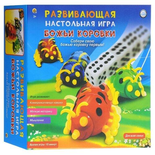 Купить Настольная игра Рыжий кот Божьи Коровки ИН-3110, Настольные игры