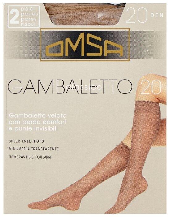 Капроновые гольфы Gambaletto Classico 057 20 den набор 2 пары Omsa