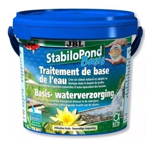 Гранулы для водоема JBL StabiloPond Basis 2.5 кг