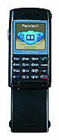 Телефон Sony Ericsson z700