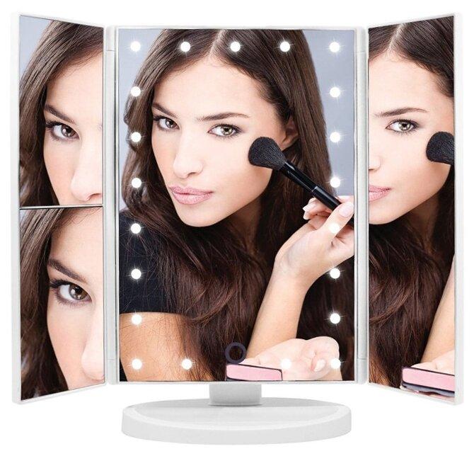 Зеркало косметическое настольное Superstar Tri-folded с подсветкой
