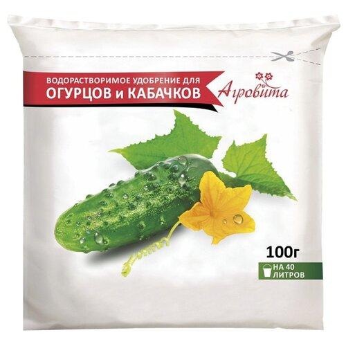 Удобрение Нов-Агро Агровита для огурцов и кабачков 0.1 кг.