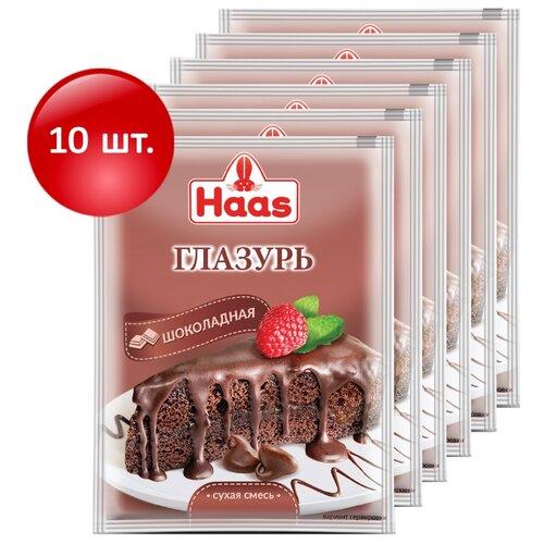 Haas Шоколадная глазурь (10 шт. по 75 г) шоколадный