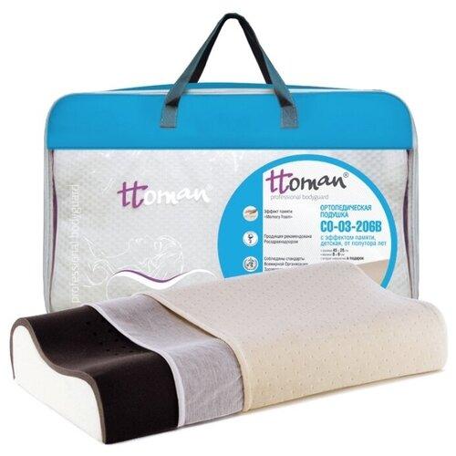 Ttoman Подушка детская ортопедическая c эффектом памяти, угольная 45x25 см, CO-03-206B