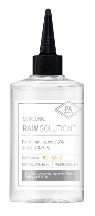 Сыворотка для тела Ceraclinic Raw Solution Panthenol