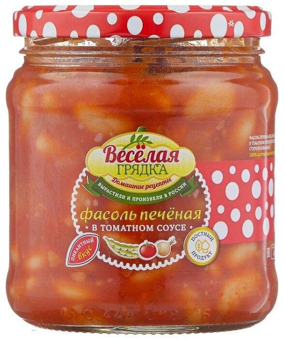 Фасоль Весёлая грядка печёная в томатном соусе, стеклянная банка 460 г