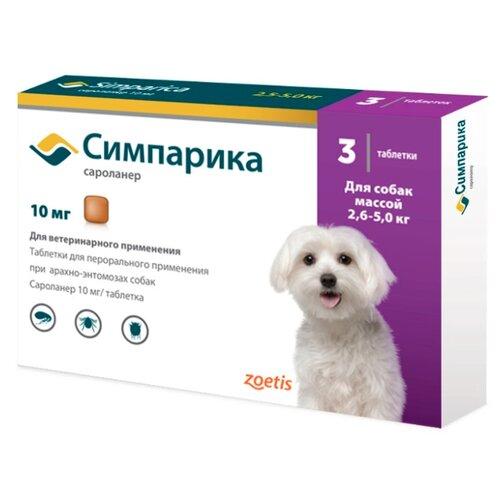 Zoetis (Pfizer) таблетки от блох и клещей Симпарика для собак и щенков массой 2,6-5 кг