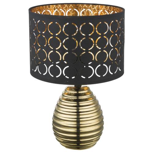 Фото - Настольная лампа Globo Lighting Mirauea 21616, 60 Вт globo lighting balla 1584 60 вт