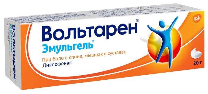 Вольтарен эмульгель 1% 20г №1