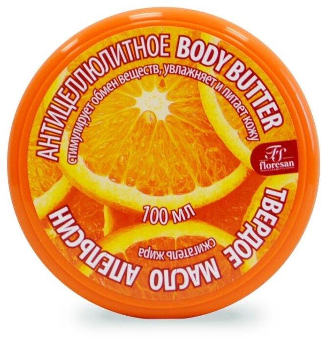 Масло Floresan Твердое антицеллюлитное Апельсин