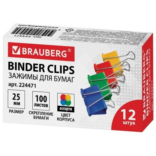 Купить BRAUBERG Зажимы для бумаг 224471 25 мм (12 шт.) ассорти, Скрепки, кнопки