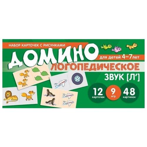 Купить Азова Е.А. Логопедическое домино. Звук [Л']. Для детей 4-7 лет , Творческий Центр СФЕРА, Учебные пособия