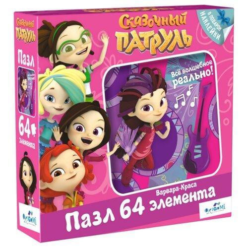Купить Пазл Origami Сказочный патруль Варвара-Краса + наклейки (03907), 64 дет., Пазлы
