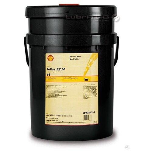 Гидравлическая жидкость SHELL Tellus S2 M 68 20 л