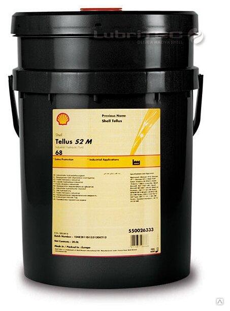 Гидравлическая жидкость SHELL Tellus S2 M 68 20 л 17.7 кг