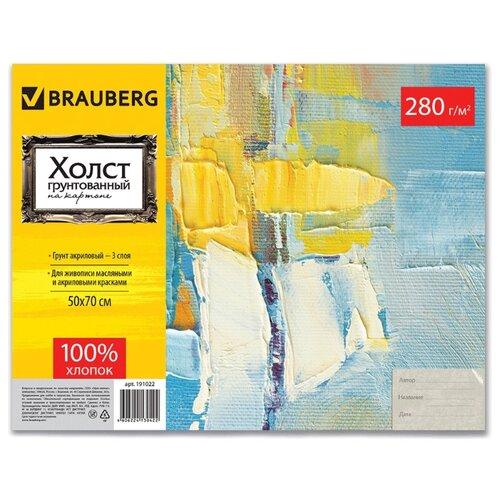 Холст BRAUBERG ART CLASSIC на картоне 50 х 70 см (191022) холст brauberg art classic 1 6 10 м в рулоне