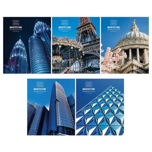 Купить ArtSpace Упаковка тетрадей Путешествия. Architecture, Т96к_26737, 5 шт./5 дизайнов, клетка, 96 л., Тетради