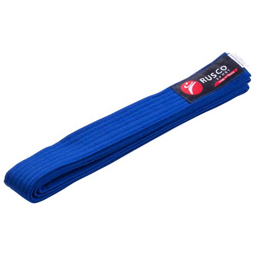 Пояс для единоборств RUSCO, 260 см, синий