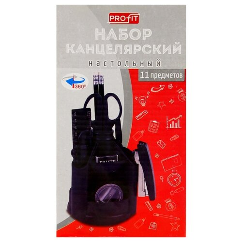 Канцелярский набор PROFIT Минидеск (КВ-9375), 11 пр.