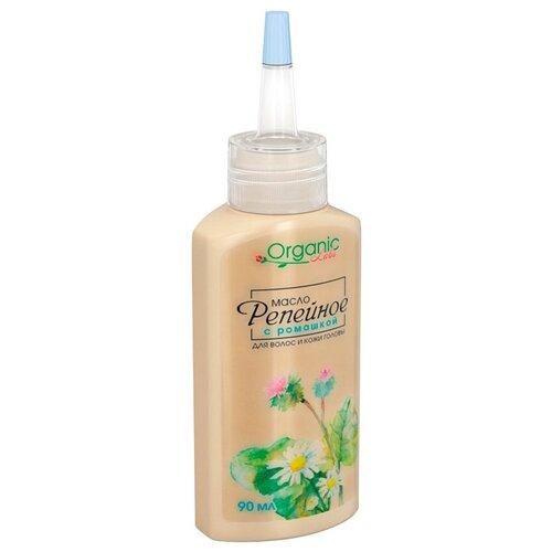 Organic Labs Масло репейное с ромашкой для волос и кожи головы, 90 млМаски и сыворотки<br>
