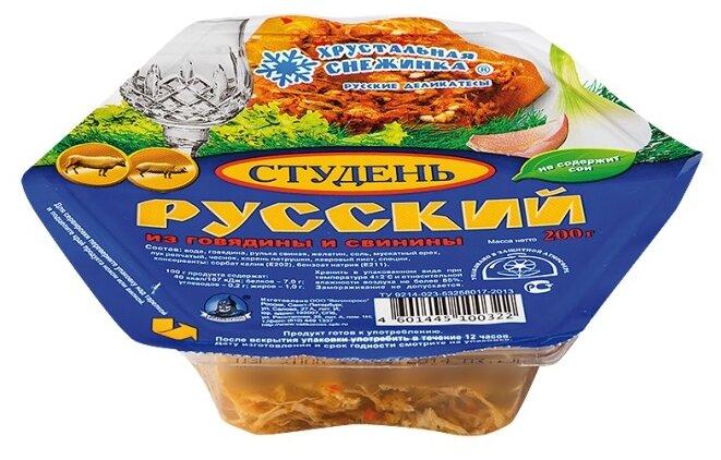 Хрустальная снежинка Студень Русский 200 г