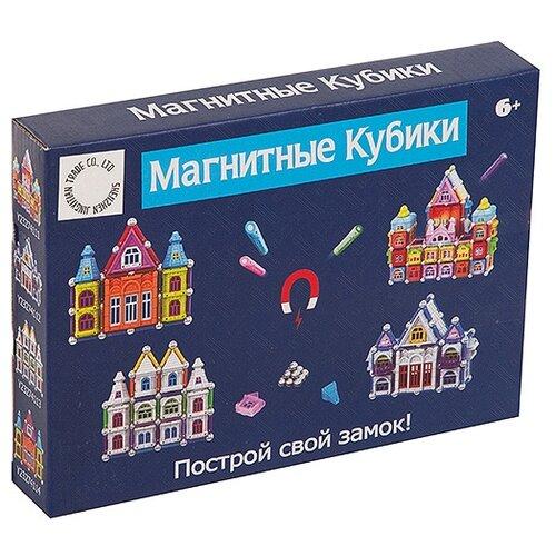 Конструктор Магнитные кубики Г96342