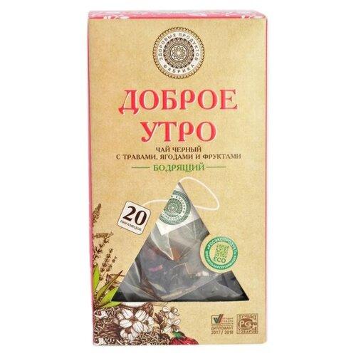 Чай черный Фабрика здоровых продуктов Доброе утро Бодрящий в пирамидках, 20 шт. доброе утро жасмин зеленый чай 80 г