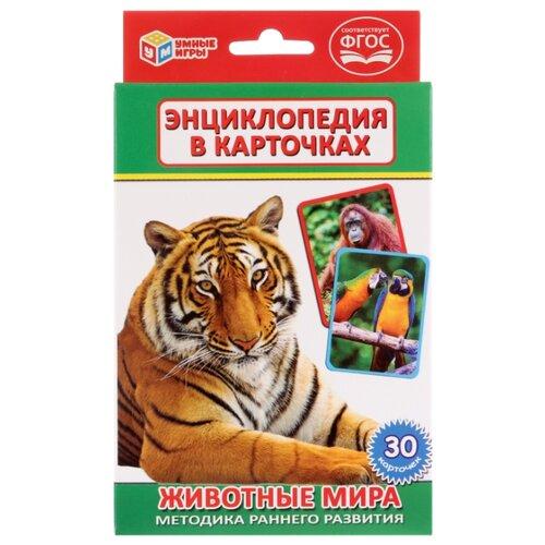 Набор карточек Умка Умные игры Животные мира 16x10 см 30 шт. набор карточек литера карточки для умного развития времена года 16x10 7 см 34 шт