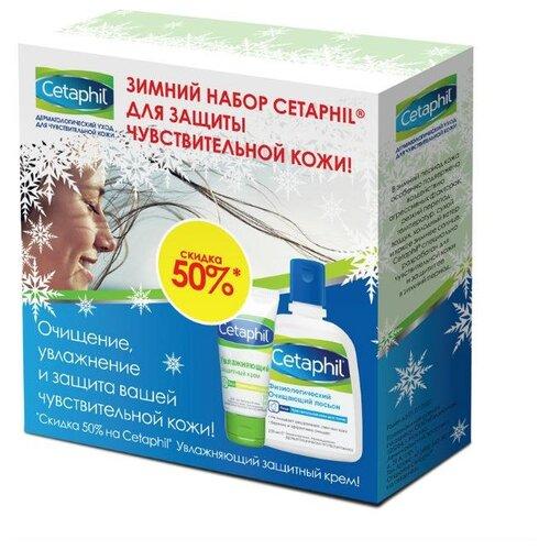 Набор Cetaphil Зимний для чувствительной кожи cetaphil лосьон купить