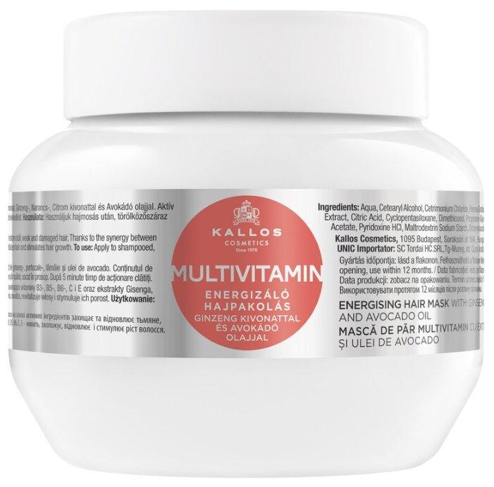 Kallos KJMN Маска для волос с экстрактом женьшеня Multivitamin
