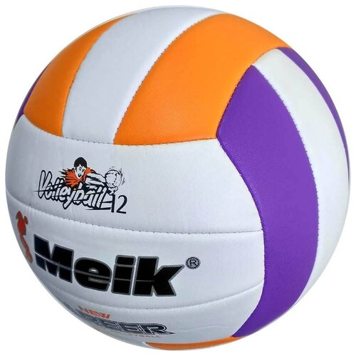 Волейбольный мяч Meik VM2825 фиолетовый
