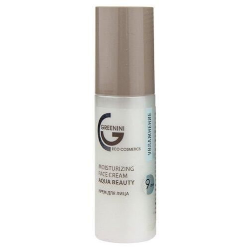 Купить Greenini Aqua Beauty Moisturizing Face Cream Крем для лица увлажняющий Шаг 9, 50 мл