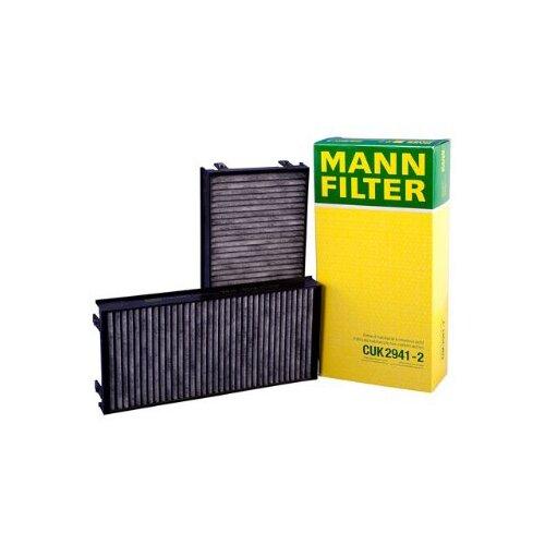 Фильтр MANNFILTER CUK 2941-2 недорого