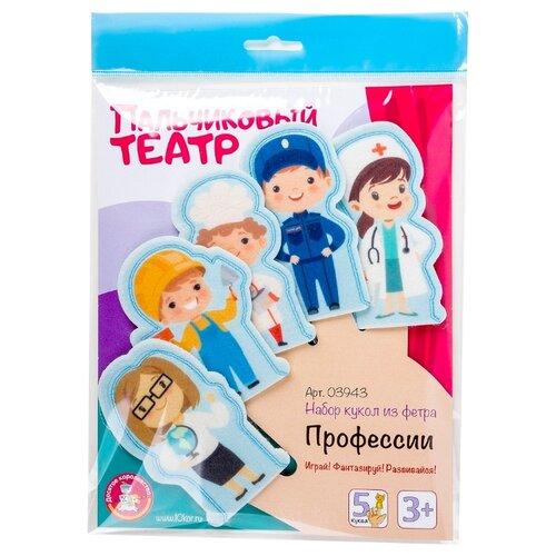 Купить Десятое королевство Кукольный пальчиковый театр Профессии (03943), Кукольный театр