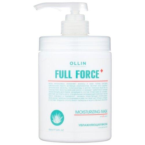 OLLIN Professional Full Force Увлажняющая маска с экстрактом алоэ для волос и кожи головы, 650 мл маска для волос ollin professional full force 250 мл увлажняющая экстрактом алоэ
