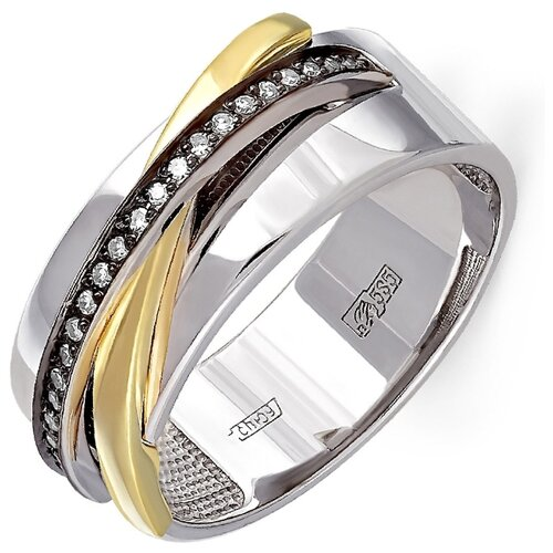 KABAROVSKY Кольцо с 23 бриллиантами из жёлтого золота 11-2720-1000, размер 19 фото